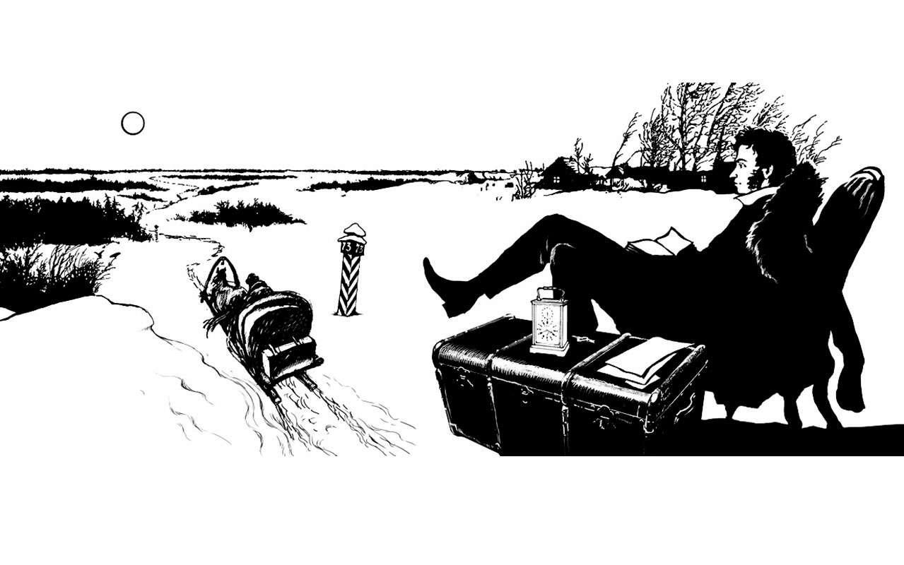 ПДДXIX века— спецсигналы, ксенон ишиномонтаж— фото 800619