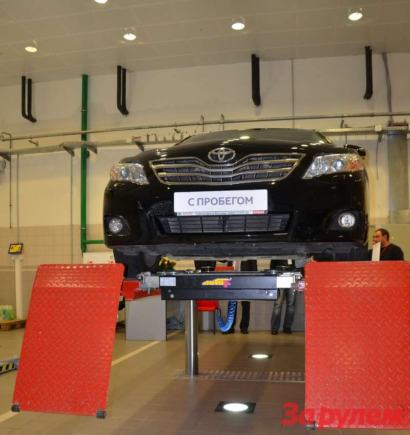 Toyota_trade_in_2