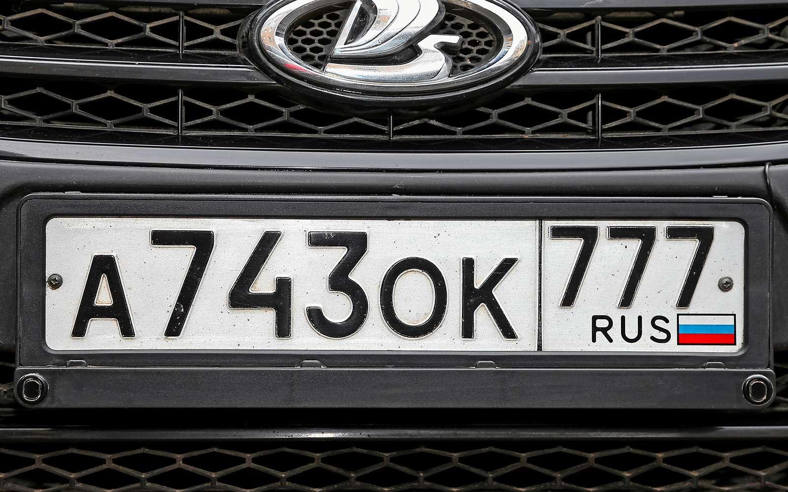 Необычные автогаджеты— тест «Зарулем»— фото 842318