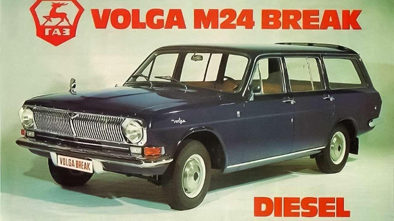 ГАЗ-24 Волга сдизельным двигателем