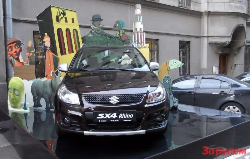 Suzuki SX4 Rino