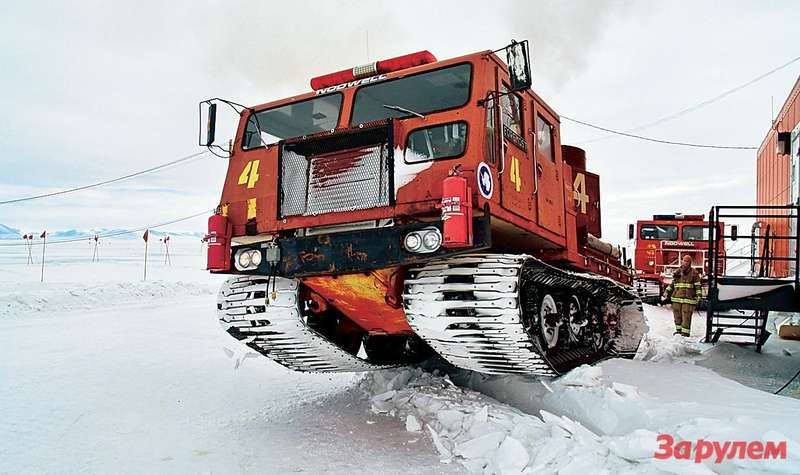 В Антарктиде пожар тоже есть кому потушить— подобраться кочагу натаких гусеницах непроблема.