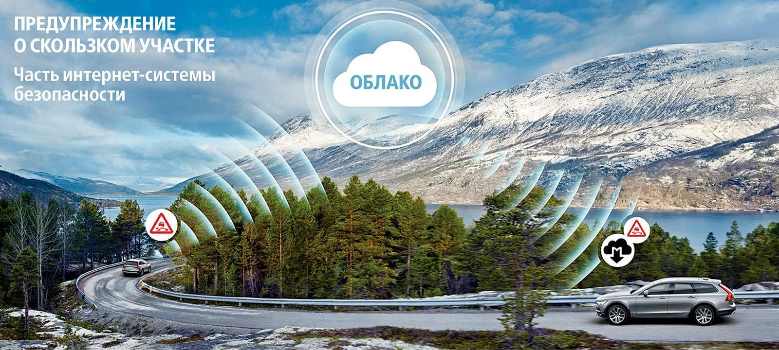 Новый Volvo V90 Cross Country: нечемодан!— фото 654915