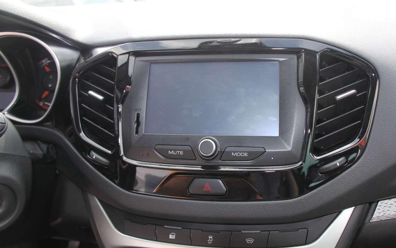Lada Vesta Cross седан— новые подробности— фото 872934
