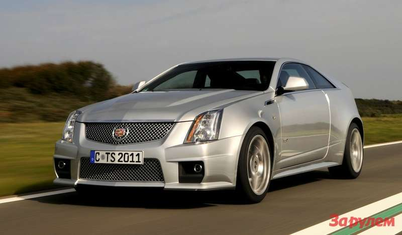 017  Cadillac CTS V Coupe