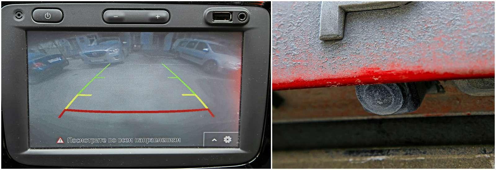 Renault Kaptur изпарка ЗР: оценки заполугодие— фото 759040