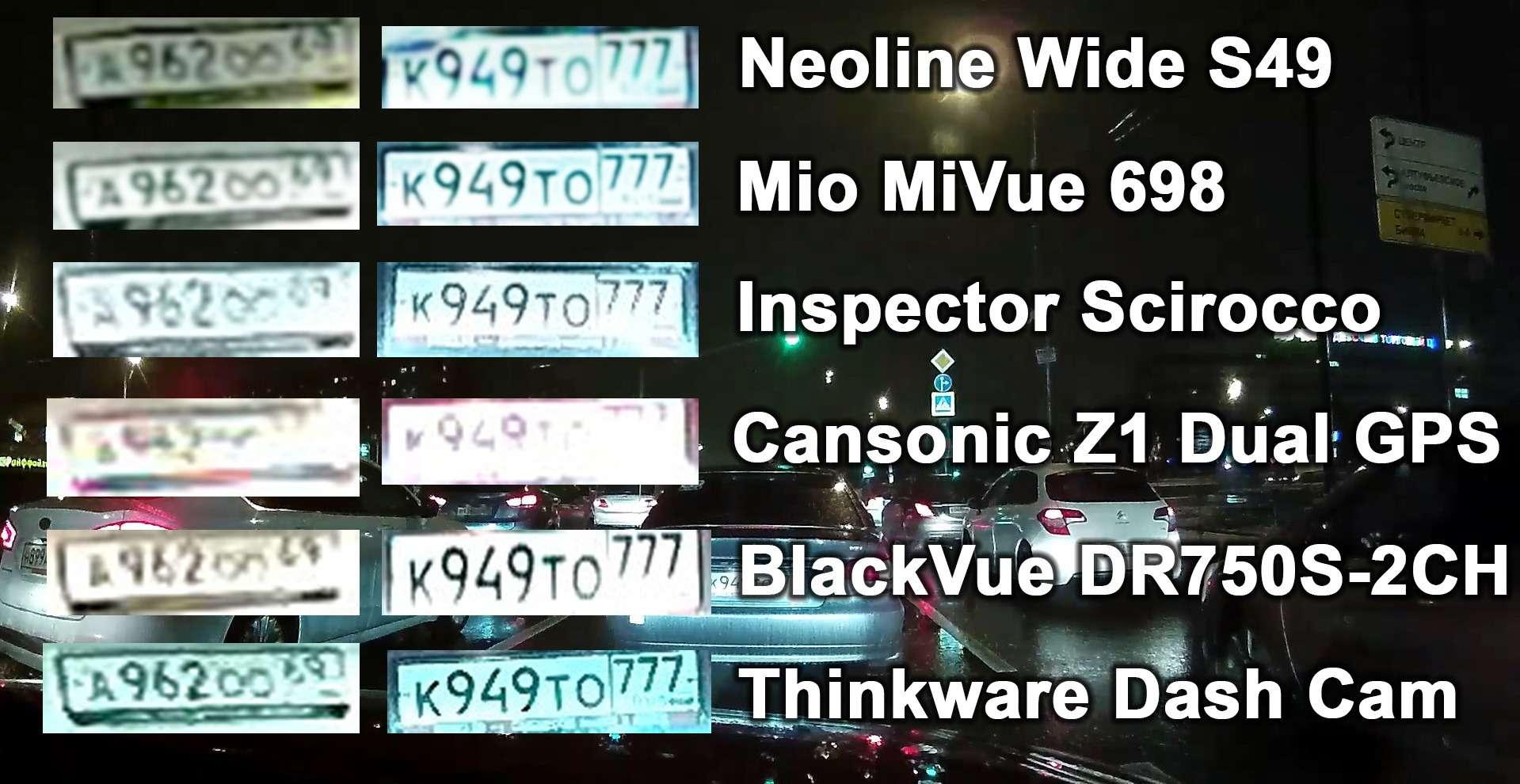 Супертест двухкамерных видеорегистраторов Full HD— фото 838425
