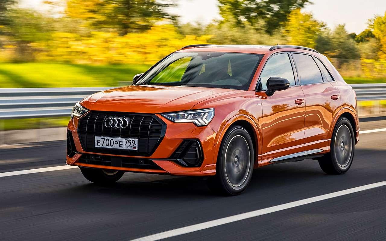 Новый Audi Q3для России— первый тест— фото 1030638