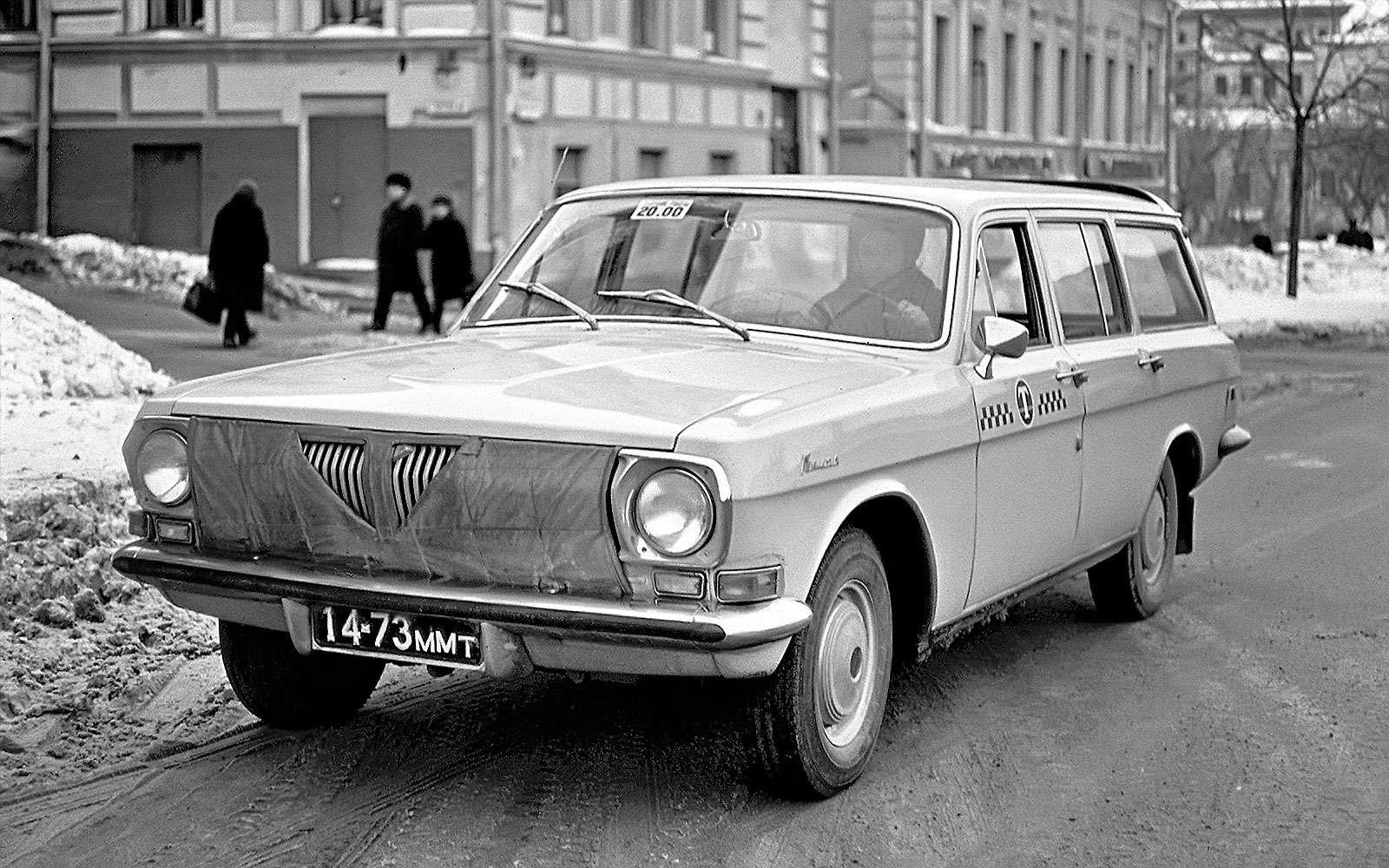 ГАЗ-24-04