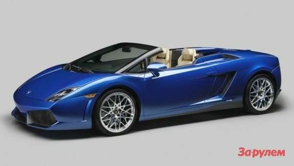 Lamborghini Gallardo LP550-2 Spyder side-front view