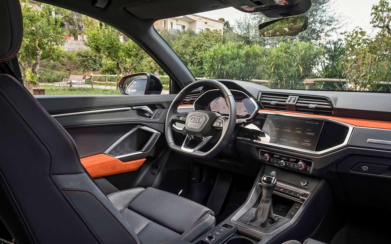 Новый Audi Q3для России— первый тест— фото 1030639