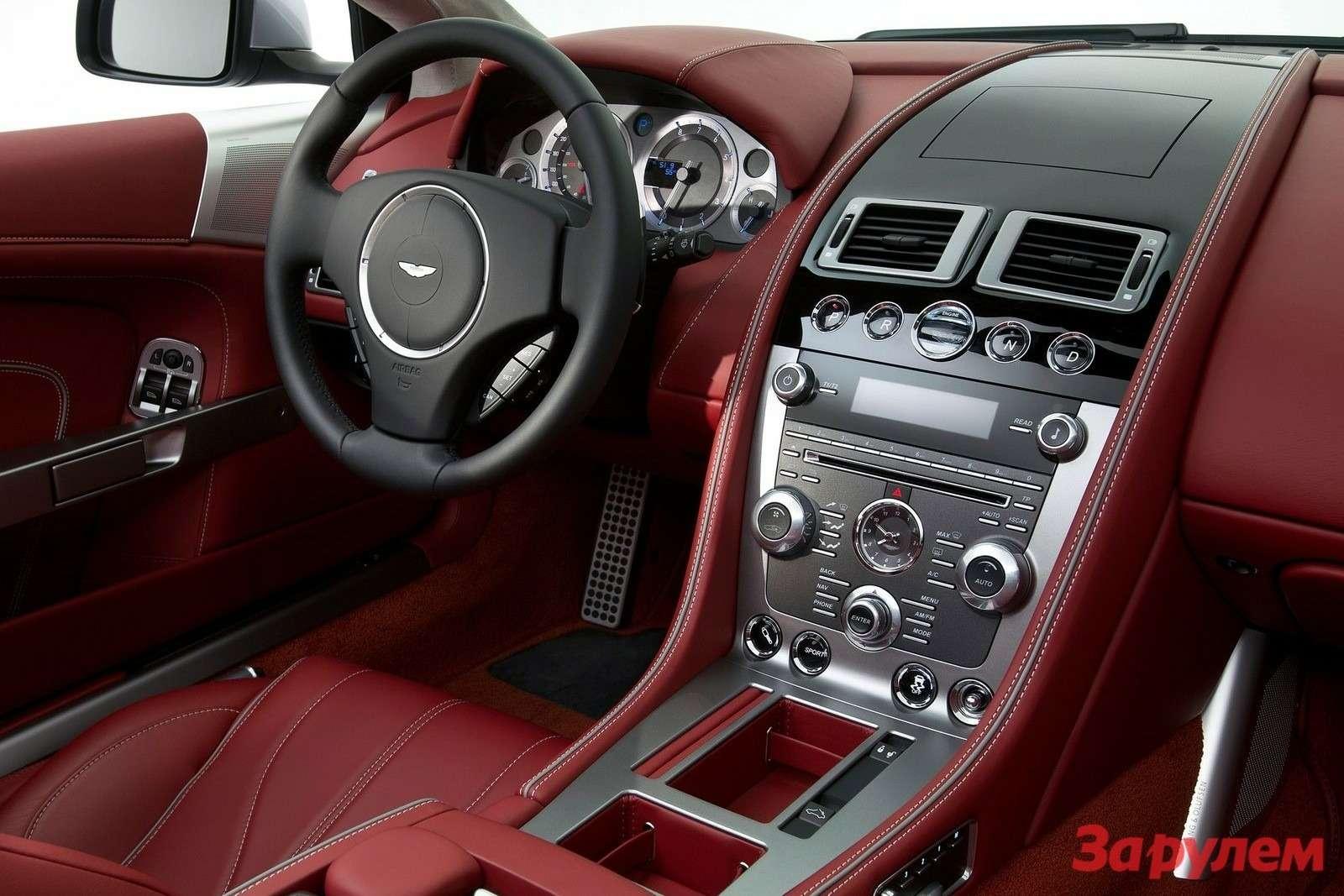 Restyled Aston Martin DB9 inside