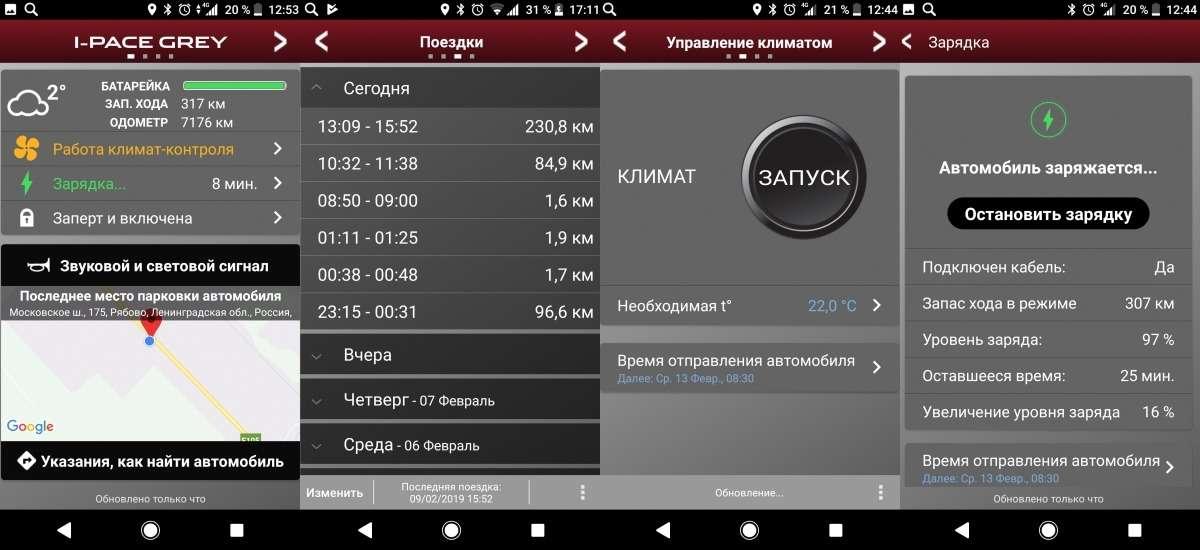 ИзПетербурга вМоскву наэлектромобиле: дешевле, нонамного дольше— фото 961052
