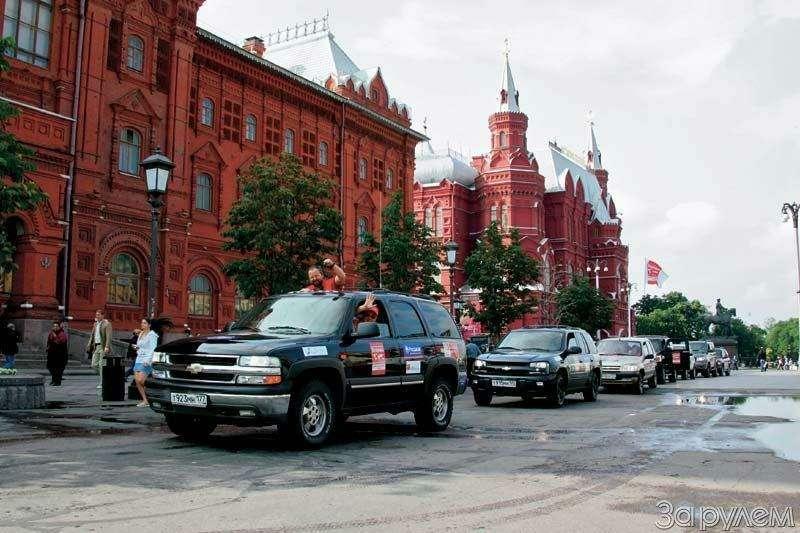 Москва— Магадан: поехали!— фото 67228
