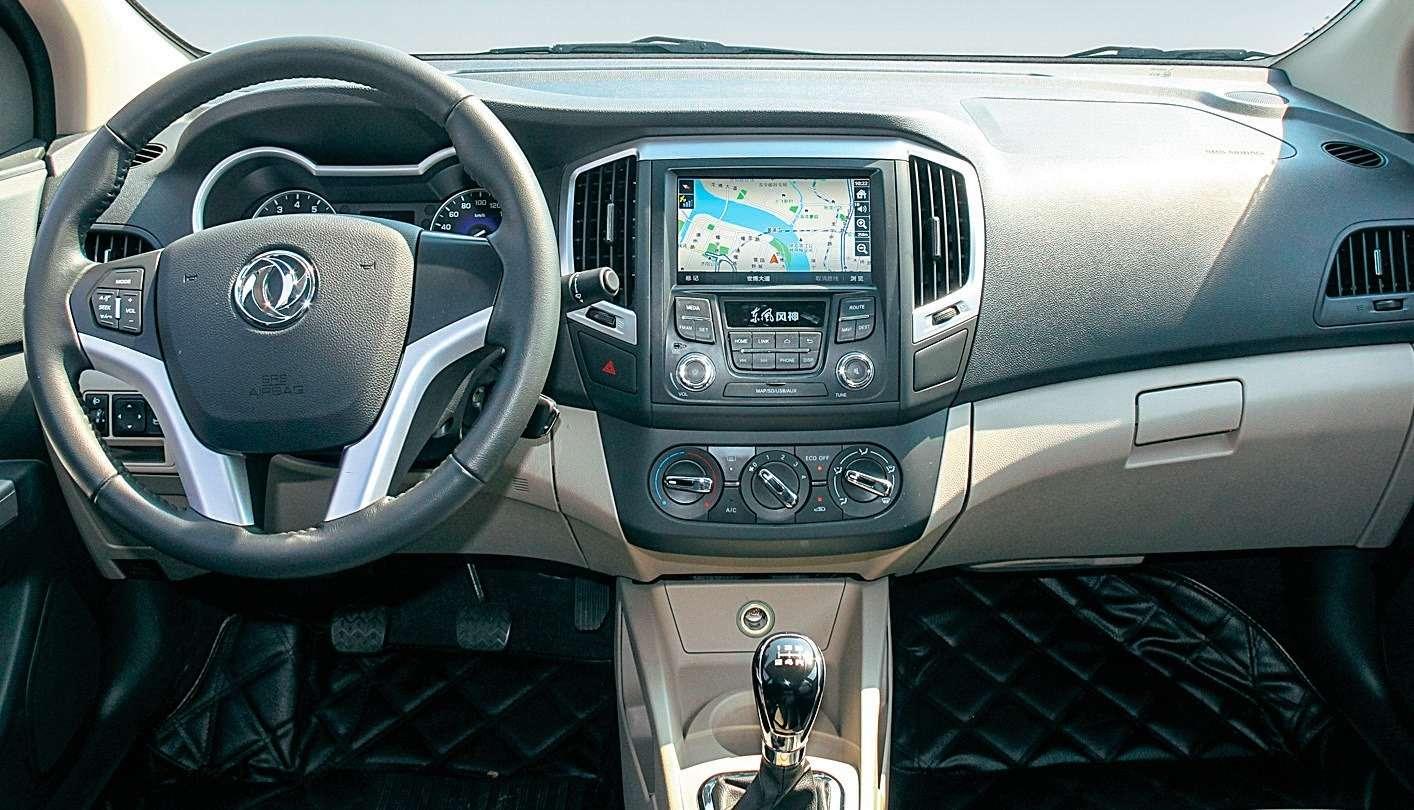 Dongfeng покажет наММАС два компактных седана— фото 623009
