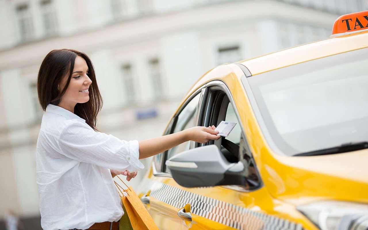 dIldkKAnf0VWlqiim6y2yQ - Как таксисту заслужить 5баллов отпассажиров? Исследование