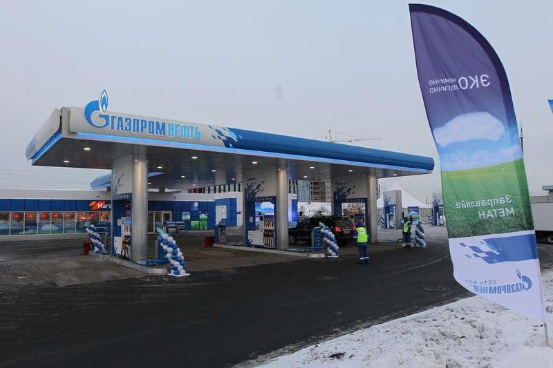 Gazpromneft_main_no_copyright