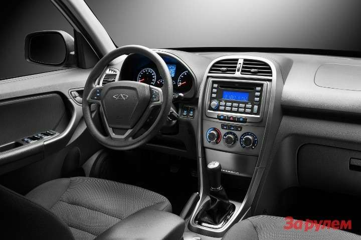 22321 interior tiggo fl009