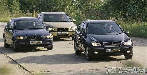 BMW3, Mercedes-Benz C, Volvo S60. ИЗМЕРЯЕМ ПРЕСТИЖ— фото 25330