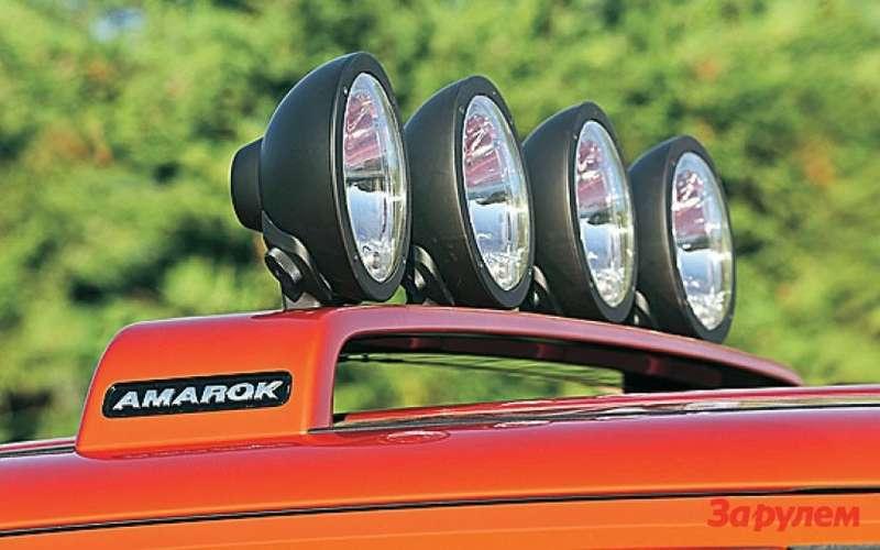 Систему освещения также предлагают вкачестве дополнительного оборудования.