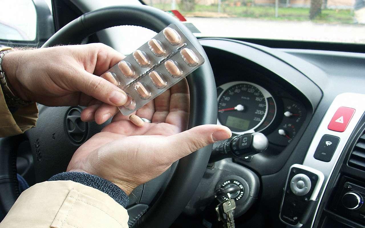 10пунктов ПДД, которые водитель должен знать наизусть— фото 969429