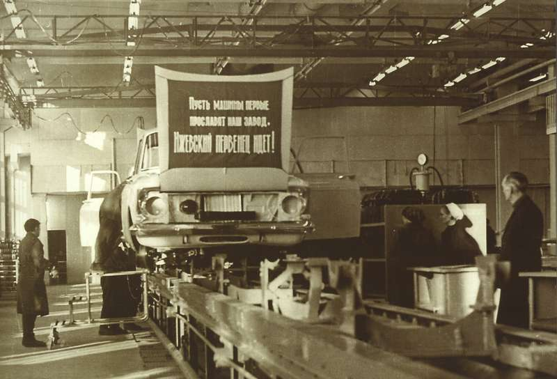 Сборка «Москвича-408» вночную смену на12декабря 1966 года