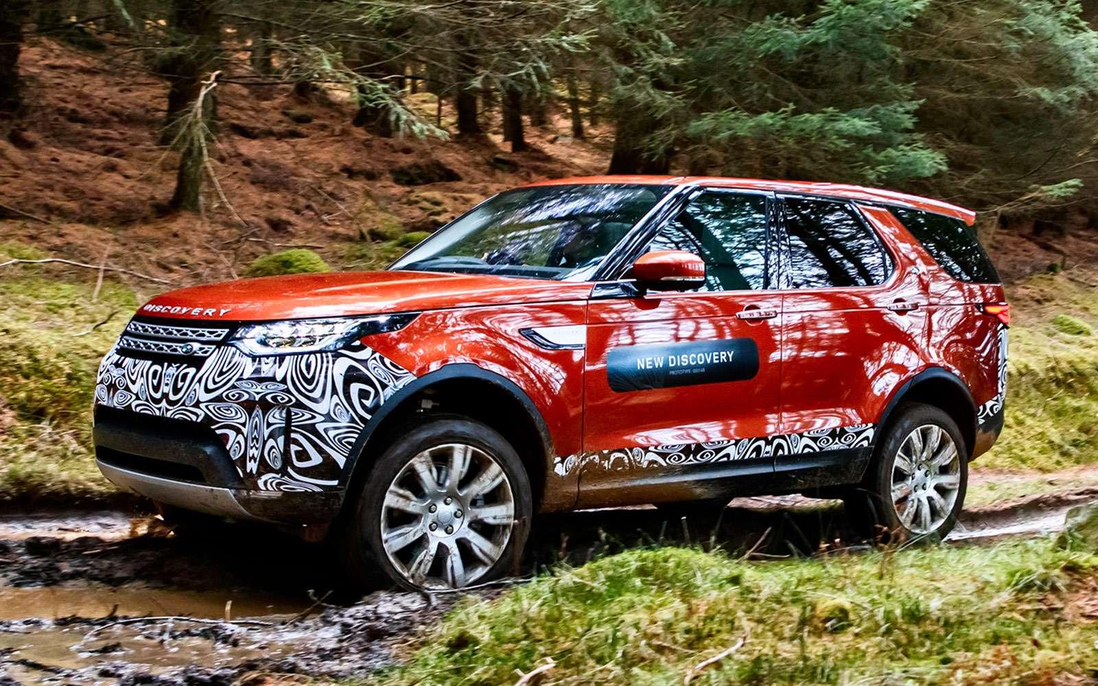 Land Rover Discovery V: бессонница диетолога— фото 707759