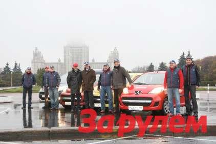 Пробег Peugeot иИД«Зарулем»