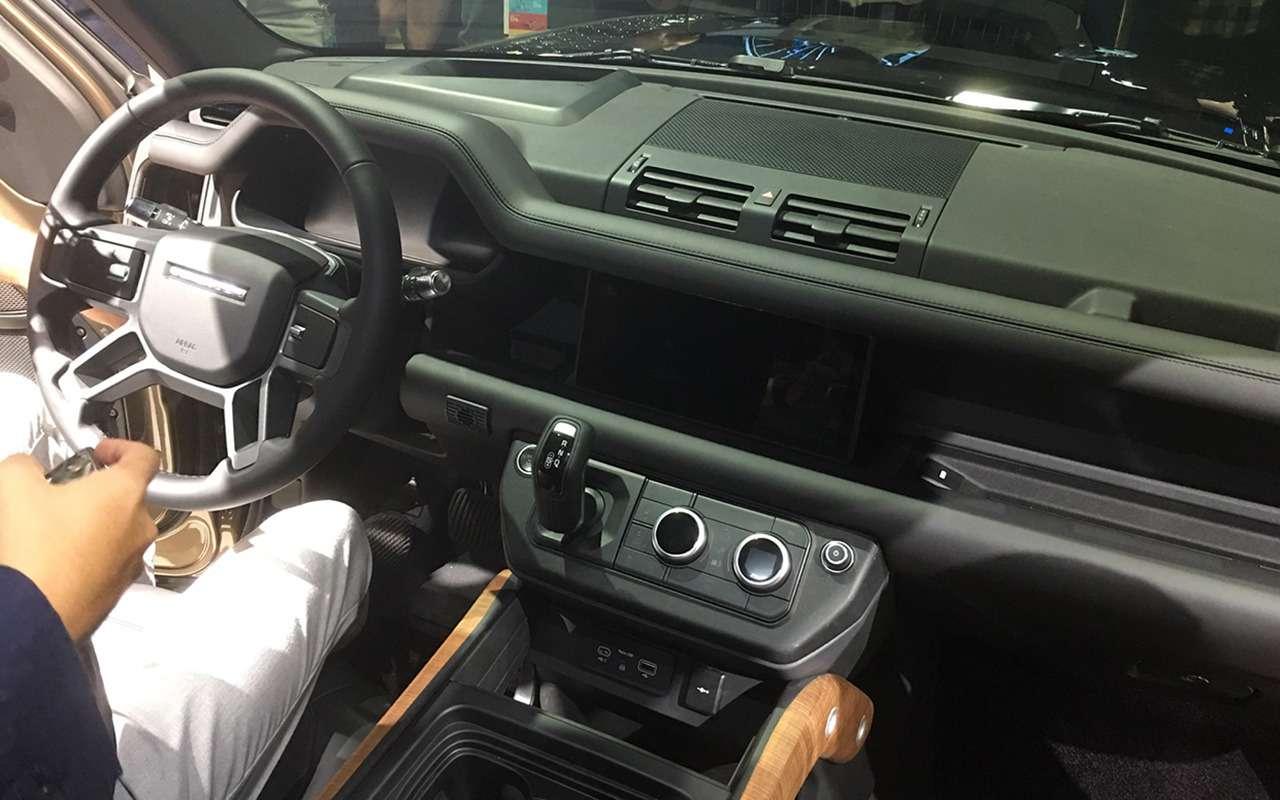 Новый Land Rover Defender: онбольше не рамный!— фото 995249