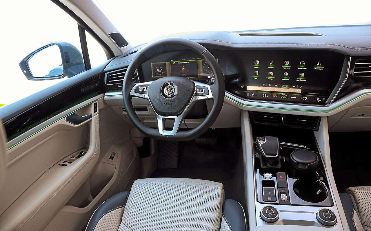 Новый VWTouareg, Land Rover Discovery иLexus RX350: большой тест-драйв— фото 899468