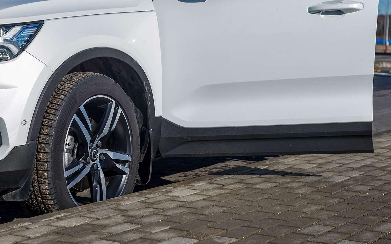 Volvo XC40, Lexus UX, Jaguar E‑Pace— тест-драйв вцифрах— фото 984069
