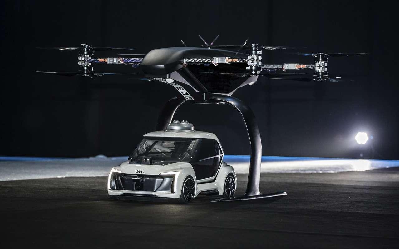 Audi тестирует летающее такси— фото 927439