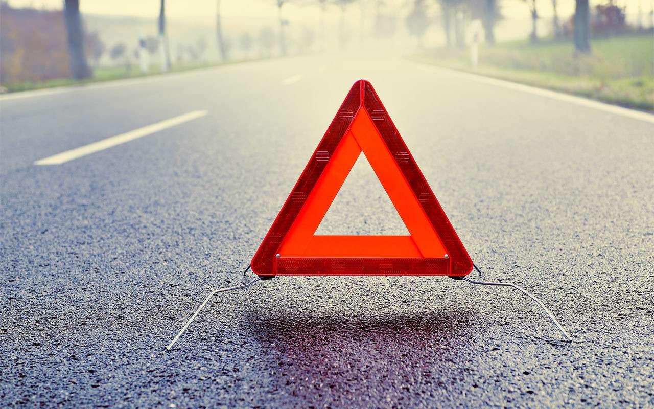 Что делать, если второй участник аварии скрылся? Инструкция ЗР— фото 843523
