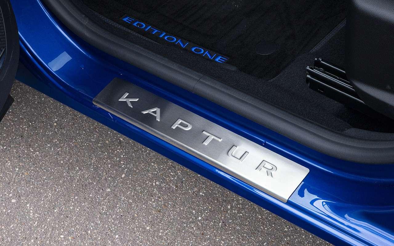 9 неудобных вопросов кобновленному Renault Kaptur— фото 1125458