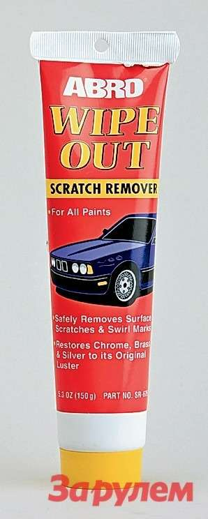 ABRO Wipe Out Scratch Remover