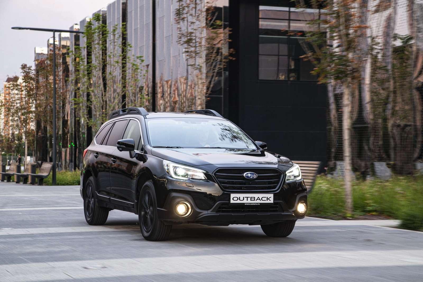 Новая версия Subaru Outback Black Line: уже скоро в России — фото 996748