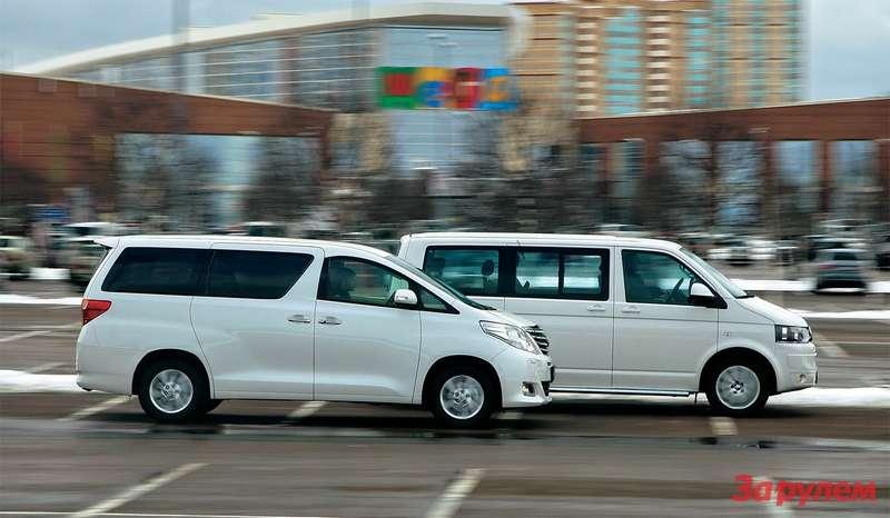 Toyota Alphard, Volkswagen Multivan
