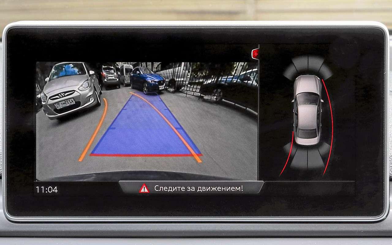 Genesis G70 против Audi A4и Jaguar XE— большой тест— фото 894680