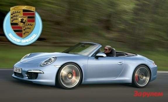 Porsche 911 Cabriolet rendering side-front view