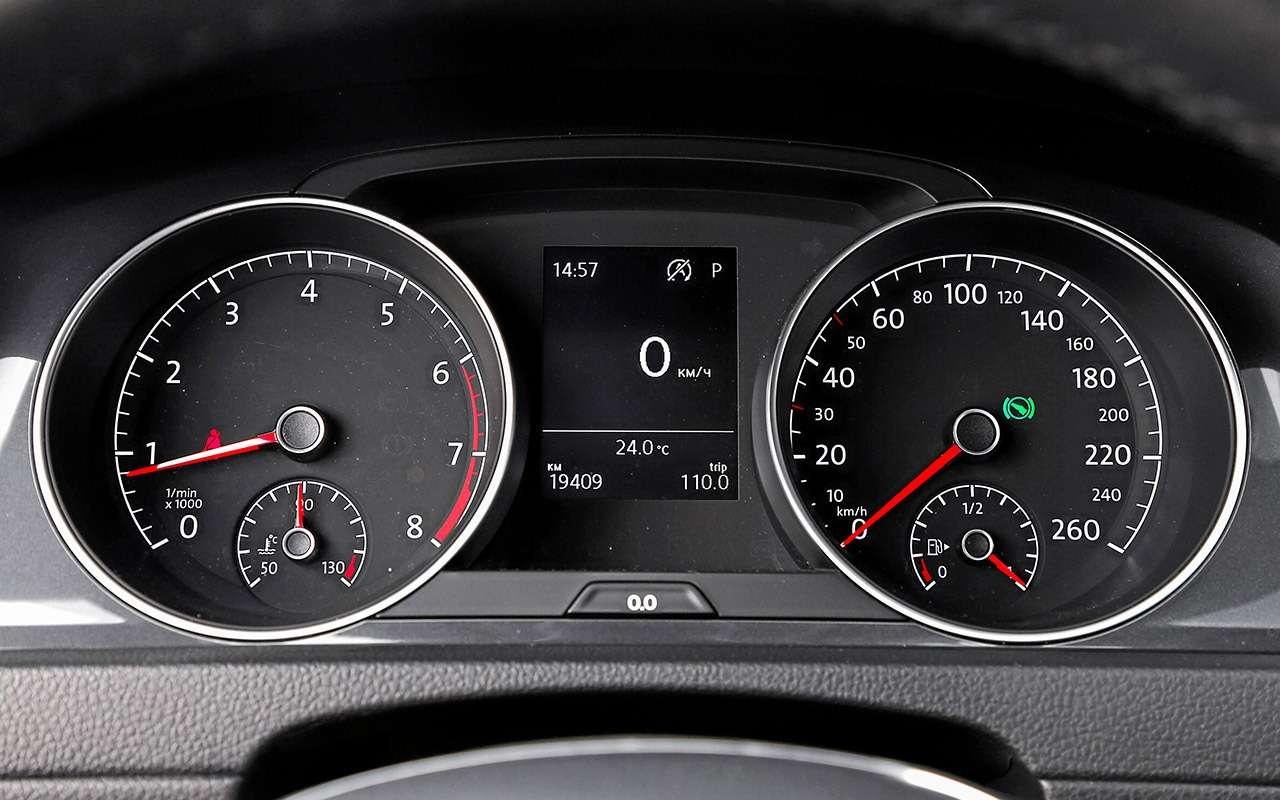 Новая Mazda 3, VWGolf иKia Ceed: большой тест— фото 1007220