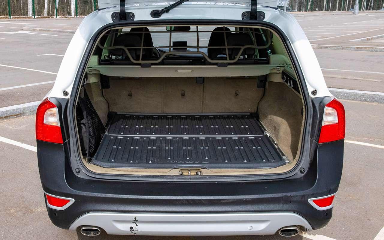 Что взять замиллион? Новый Largus против 10-летнего Volvo— фото 1256771