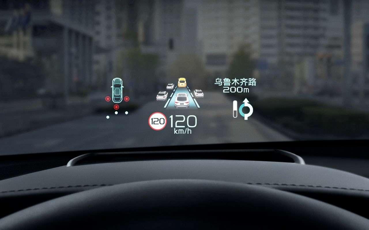 Китайское кросс-купе сдвигателем Volvo: скоро унас впродаже— фото 973926