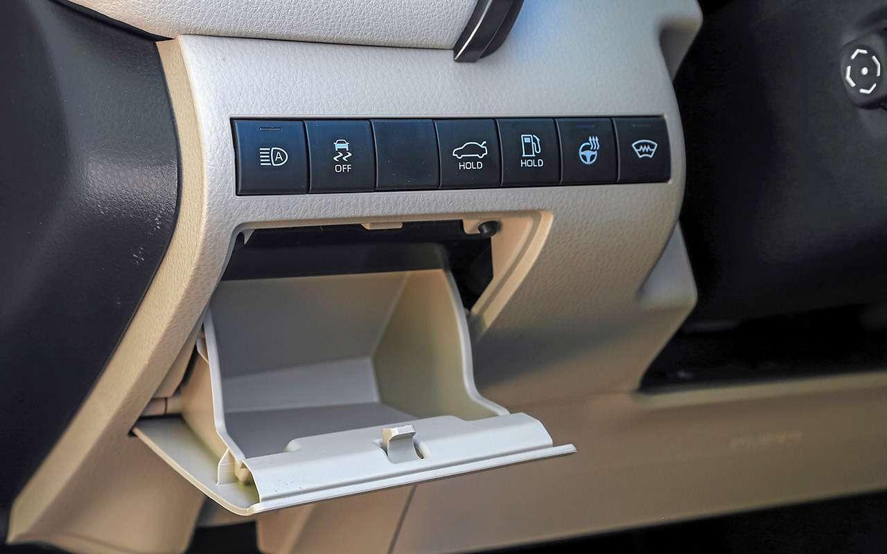 Toyota Camry, Kia K5, VWPassat— большой тест-сравнение— фото 1262497