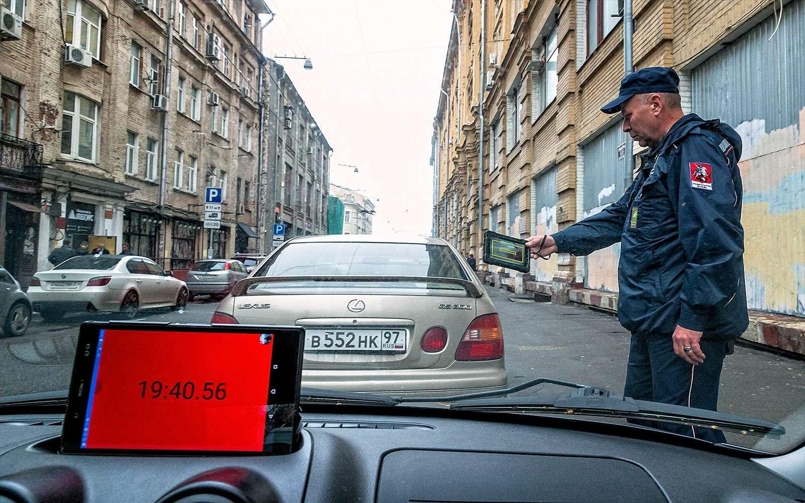 Инспектор, контролирующий оплату парковок