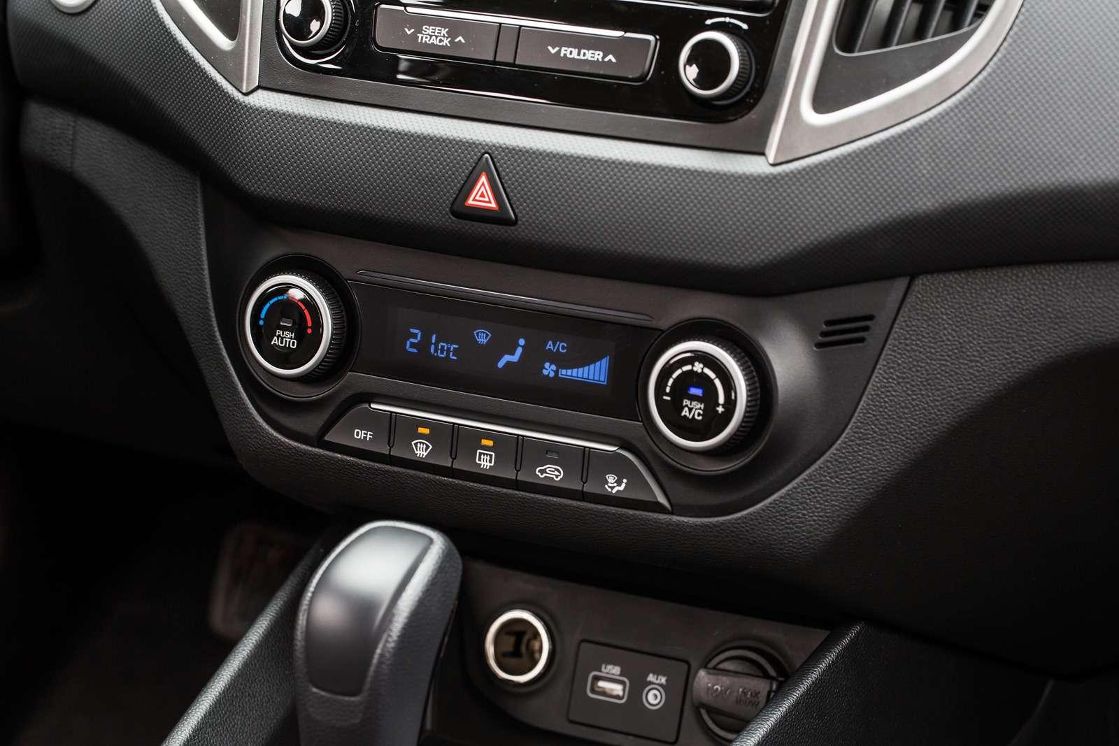 Интерьер Hyundai Creta: подробности— фото 599271