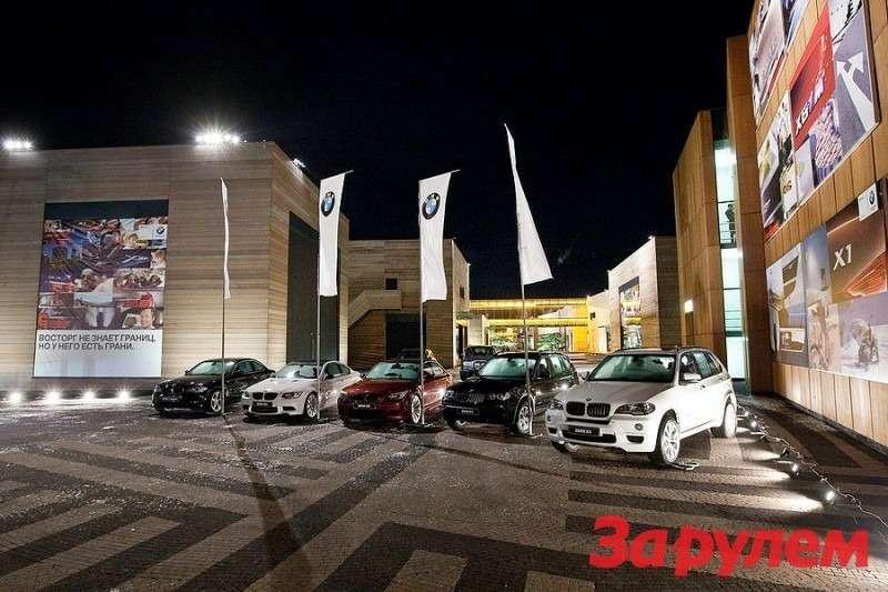 Новые грани восторга BMW