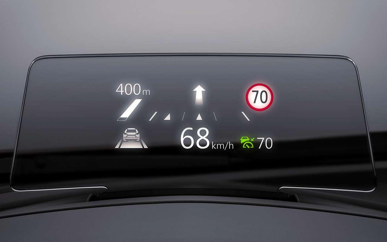 Новая Mazda 3: первый тест-драйв. Неогонь!— фото 994275