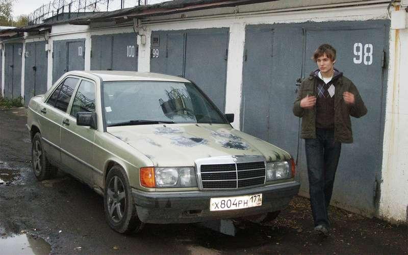 Мойпервый автомобиль: Mercedes-Benz W201