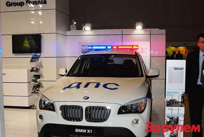 BMWX1ДПС
