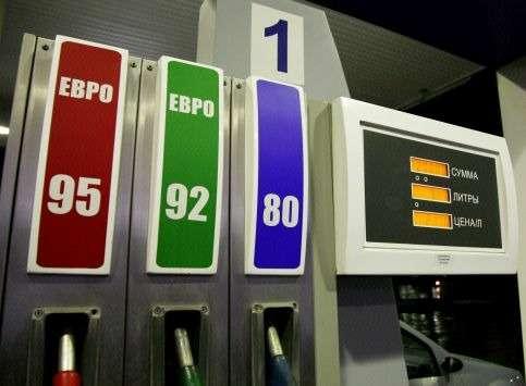 Бензин вРоссии вновом году может подорожать до40рублей залитр